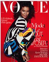vogue cover link